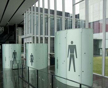 茅野市民館 トイレ